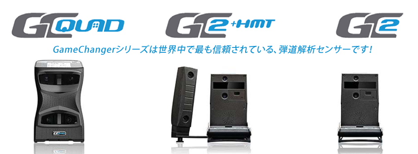 GC2GC4