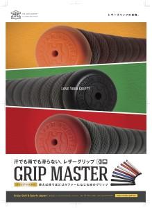 GripMaster_A3 (1)
